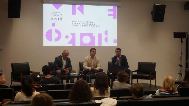 Културна дипломация в Белград под егидата на Българското председателство на Съвета на ЕС
